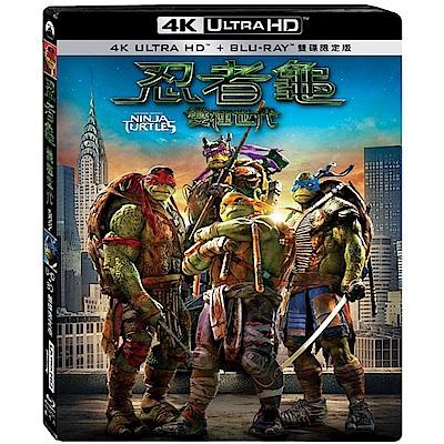 忍者龜:變種世代 UHD+BD 雙碟限定版  藍光 BD