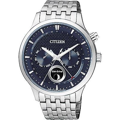 CITIZEN 星辰 ECO-Drive 光動能月相錶-藍x銀/40mm
