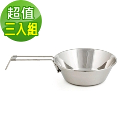 韓國SELPA 304不鏽鋼碗 300ml 握把可折疊 超值三入組