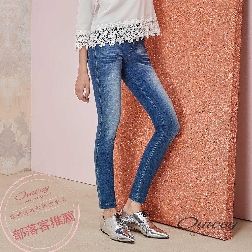 OUWEY歐薇 時尚百搭刷色窄管牛仔褲(藍)