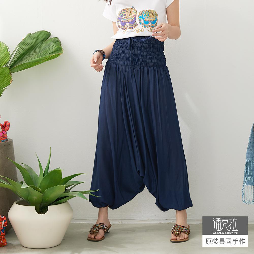 潘克拉 兩穿式素色飛鼠褲- 藍色/黑色