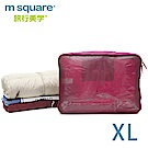 m square商旅系列Ⅱ折疊衣物袋素色XL