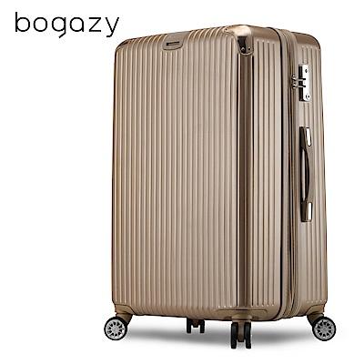 Bogazy 冰封行者Ⅱ 28吋平面式V型設計可加大行李箱(香檳金)