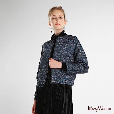 KeyWear奇威名品    長袖圓領設計線條外套-藍綠色