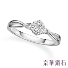 京華鑽石 18K 女戒 花的犒賞 共0.19克拉 鑽石戒指