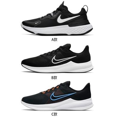 【時時樂限定】NIKE 健身慢跑運動鞋(男鞋任選)