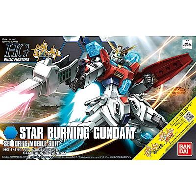 BANDAI 鋼彈創鬥者 HGBF 1/144 STAR BURNING GUNDAM