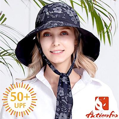挪威 ACTIONFOX 女 抗UV帽簷蝴蝶結雙面遮陽帽UPF50+_黑