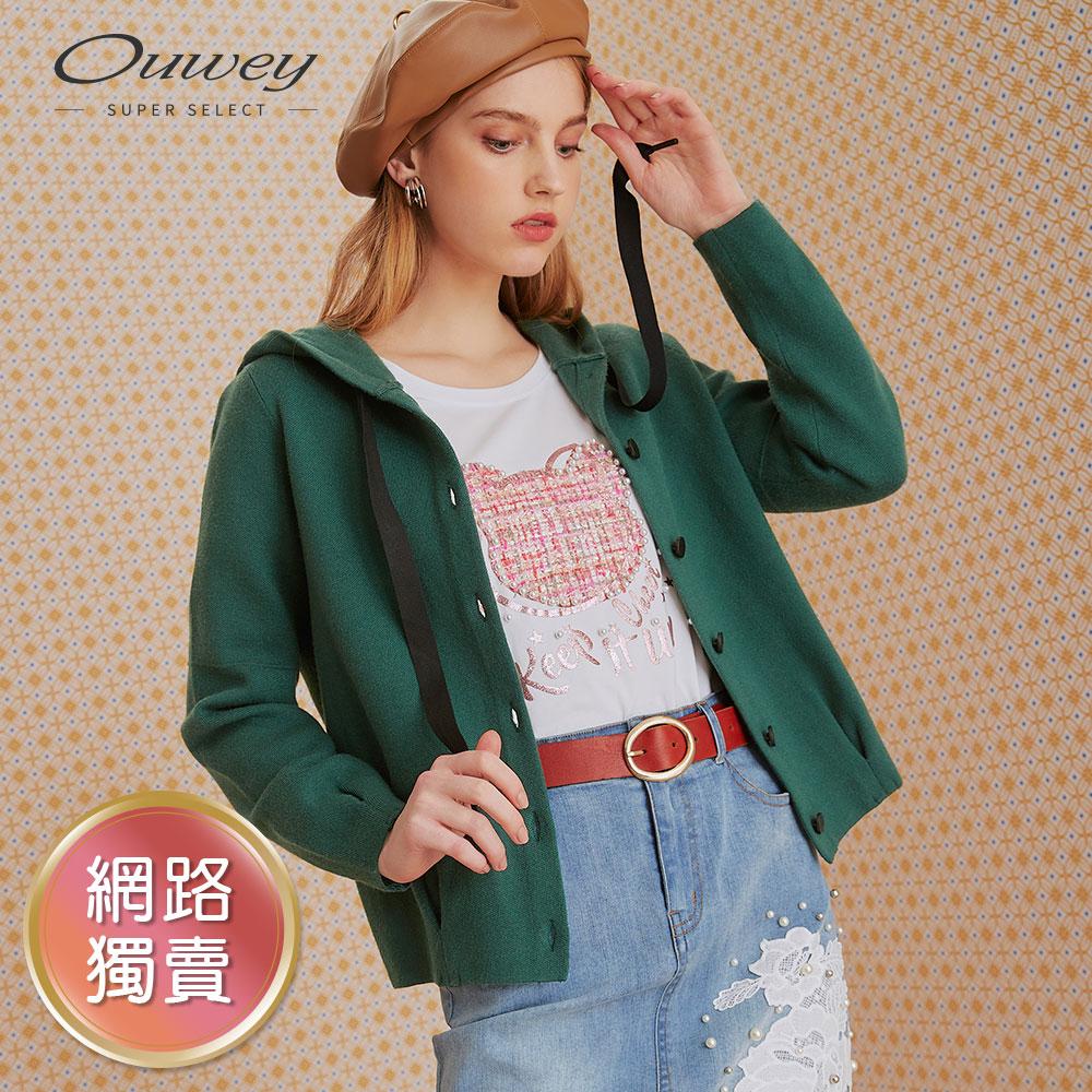 OUWEY歐薇 織帶抽繩連帽針織外套(灰/藍/綠)