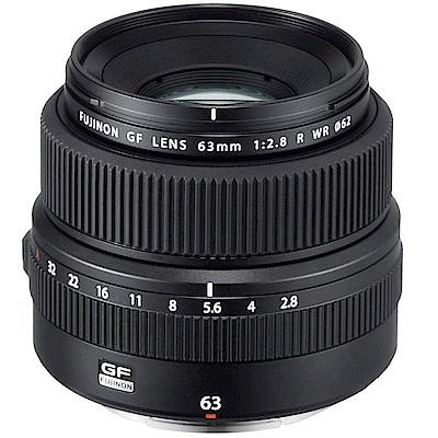 FUJIFILM GF63mmF2.8 R WR 定焦鏡頭(公司貨)