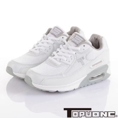 (雙11)TOPUONE童鞋 輕量抗菌防臭減壓吸震氣墊鞋-白