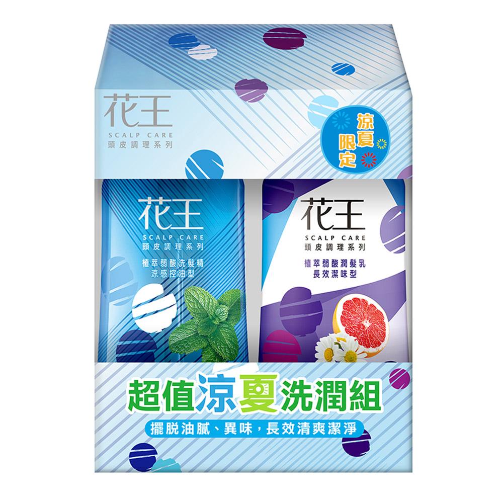 花王 KAO 植萃弱酸涼感控油+長效潔味洗潤組(750ml+750ml)