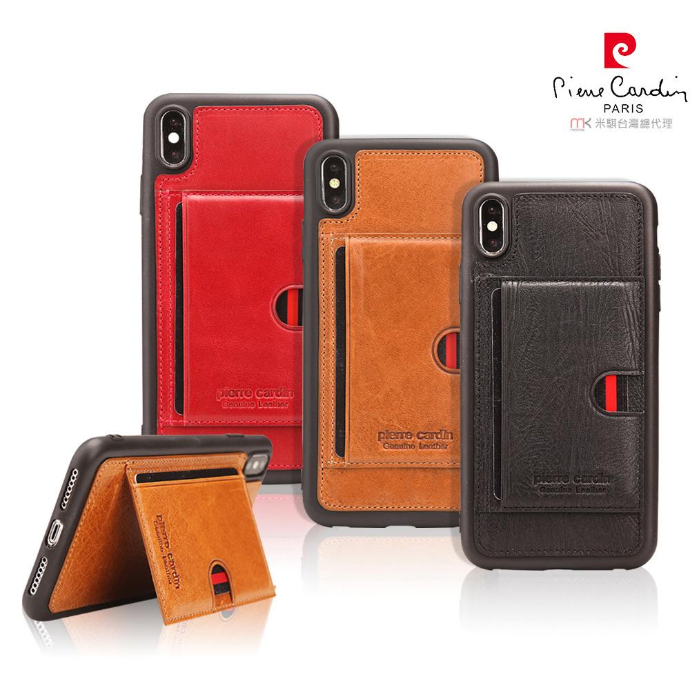 【Pierre Cardin】iPhone Xs Max 經典卡袋款TPU真皮手機殼