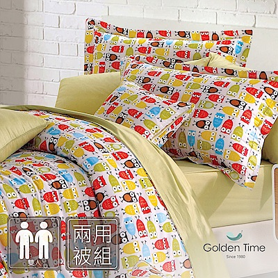 GOLDEN-TIME-貓頭鷹派對-綠-精梳棉-雙人四件式兩用被床包組