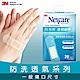 3M Nexcare 透明繃 透氣繃 OK繃 20片包 T520 product thumbnail 1