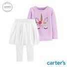 Carter's台灣總代理 粉紫獨角獸紗裙2件組(2T-5T)