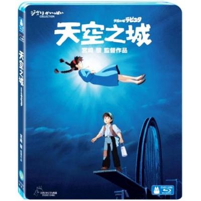 天空之城 (單碟版)  藍光 BD