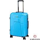 ALAIN DELON 亞蘭德倫 24吋星燦夜光系列行李箱(藍)