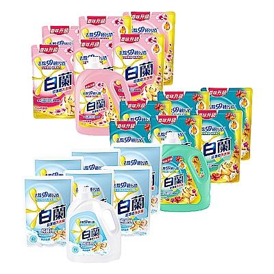 白蘭-含熊寶貝洗衣精1-6超值組-2-8kgx1