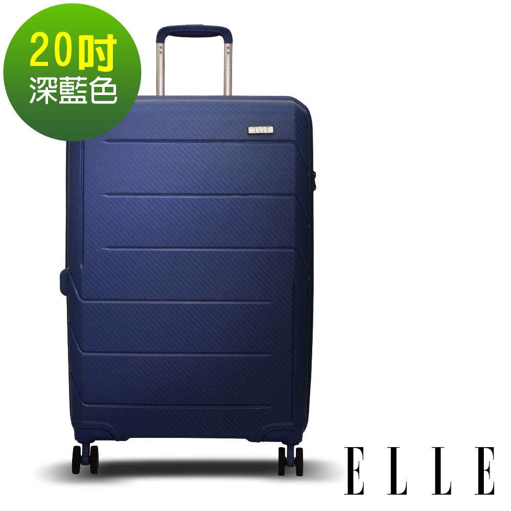 ELLE 鏡花水月系列-20吋特級極輕防刮PP材質行李箱-深藍EL31210