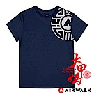 【AIRWALK】大甲媽聯名T恤-承天之佑(藍)