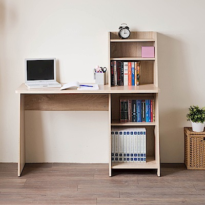 TZUMii 桑田造型層架式書桌120*47*123cm