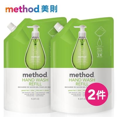 Method 美則 綠茶蘆薈洗手乳(補充包)1000ml x 2包