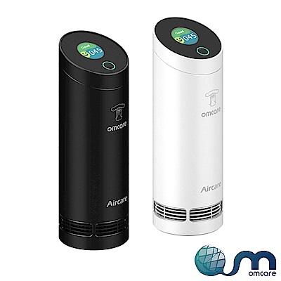 Omcare 便攜式智能偵測空氣清淨機 (OA002)