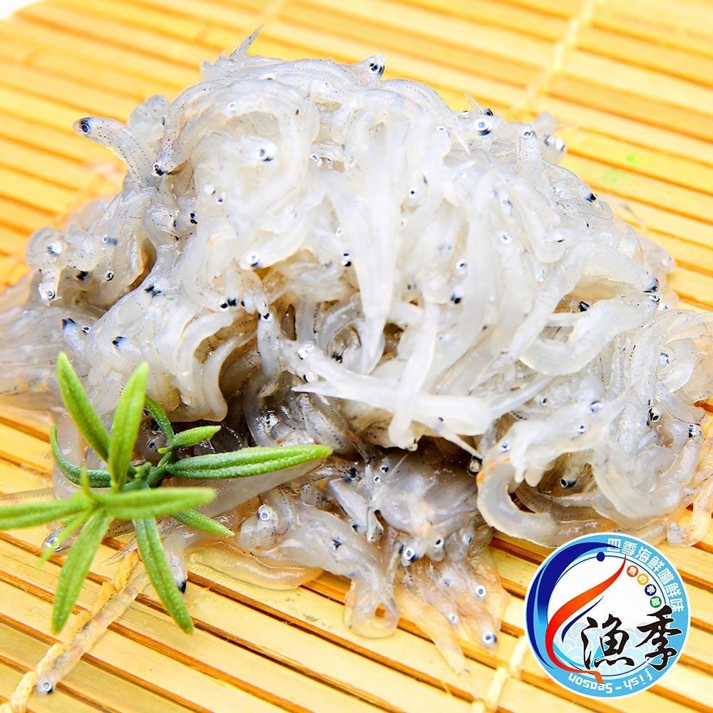 【漁季水產】宜蘭龜山島現撈生凍吻仔魚3盒組(200g±10%/盒)