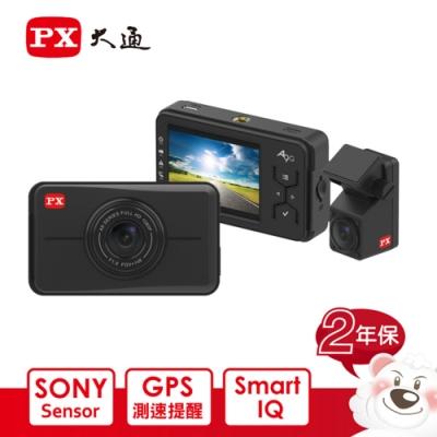 PX大通高畫質雙鏡行車記錄器(GPS智慧監控雙鏡王)A9G