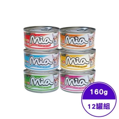 SEEDS聖萊西MIA咪亞機能貓餐罐 160g-(12罐組)