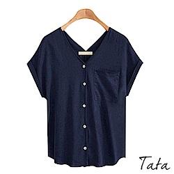 前後V排扣短袖上衣 共二色 TATA