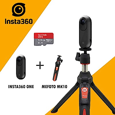 (附128G+藍芽腳架) INSTA360 ONE全景4K高速攝影機公司貨