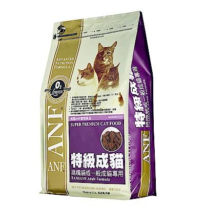 【ANF 愛恩富】特級成貓3kg(挑嘴貓或一般成貓專用)