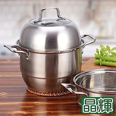 晶輝鍋具 不鏽鋼可視多功能三層蒸鍋28cm