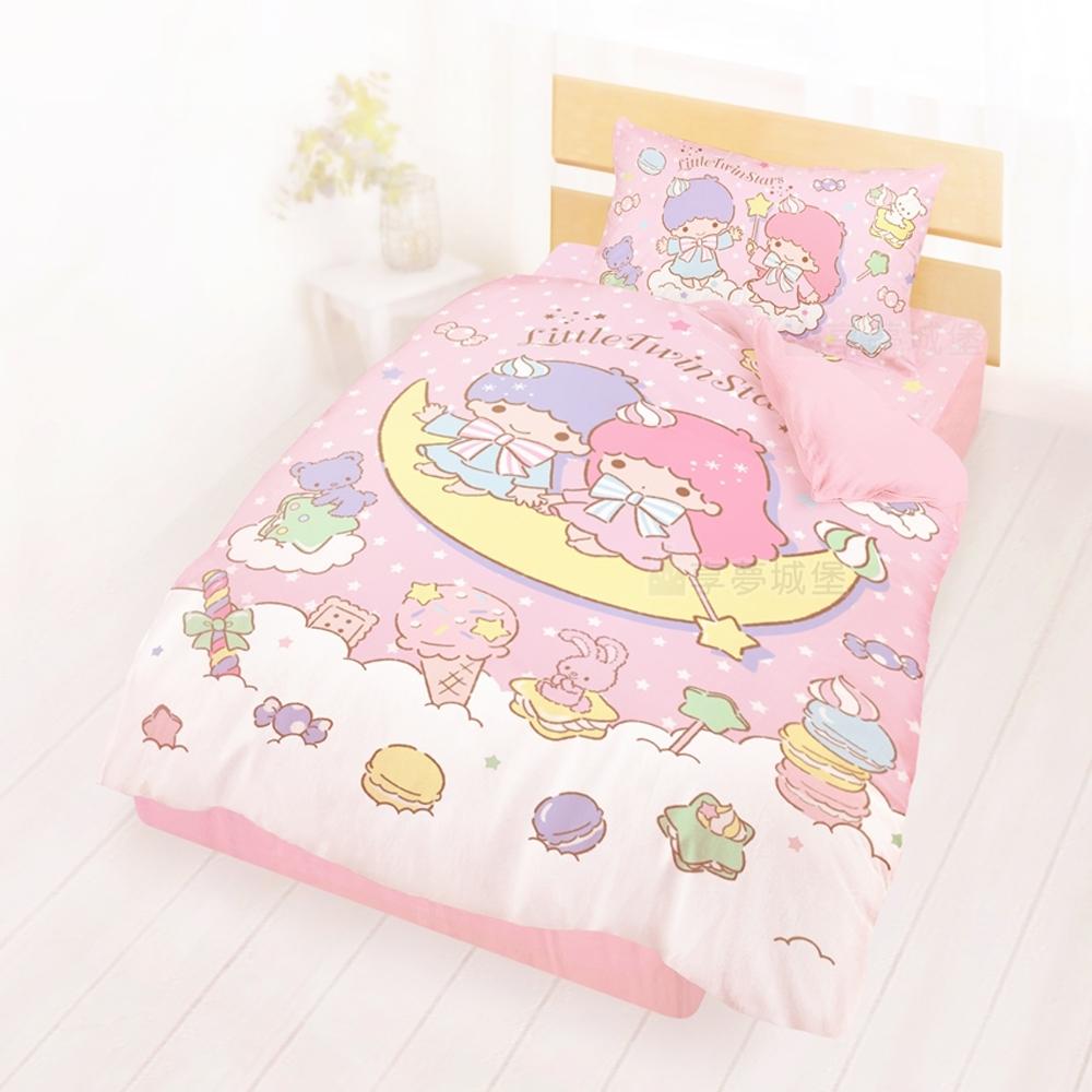 享夢城堡 單人床包涼被三件組-雙星仙子Little Twin Stars 月光童話-粉