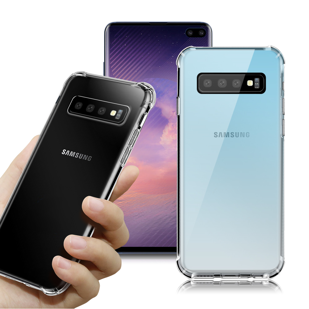 CITY For Samsung Galaxy S10 Plus 軍規5D防摔手機殼