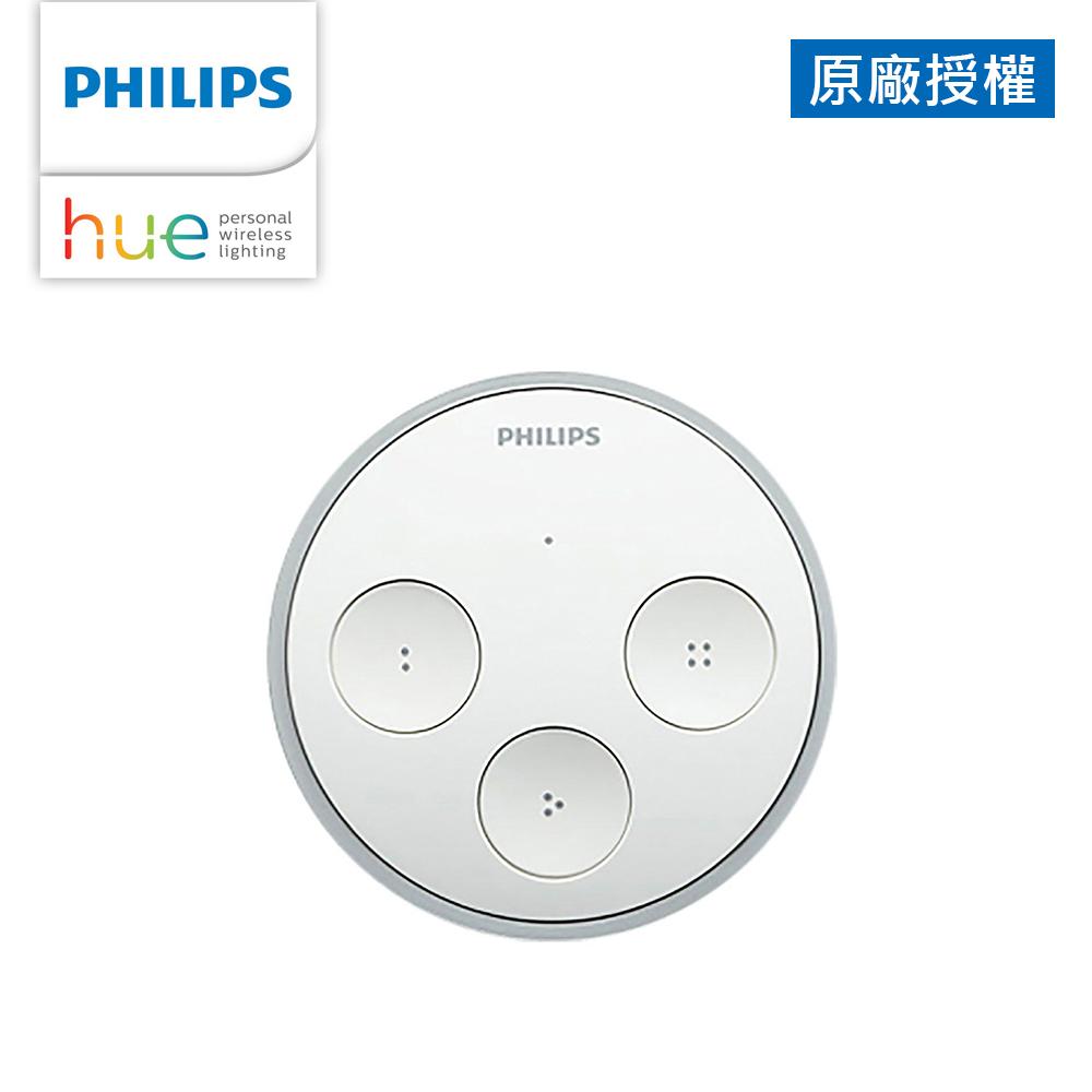 Philips 飛利浦 Hue 智慧照明 無線智慧開關(PH013)