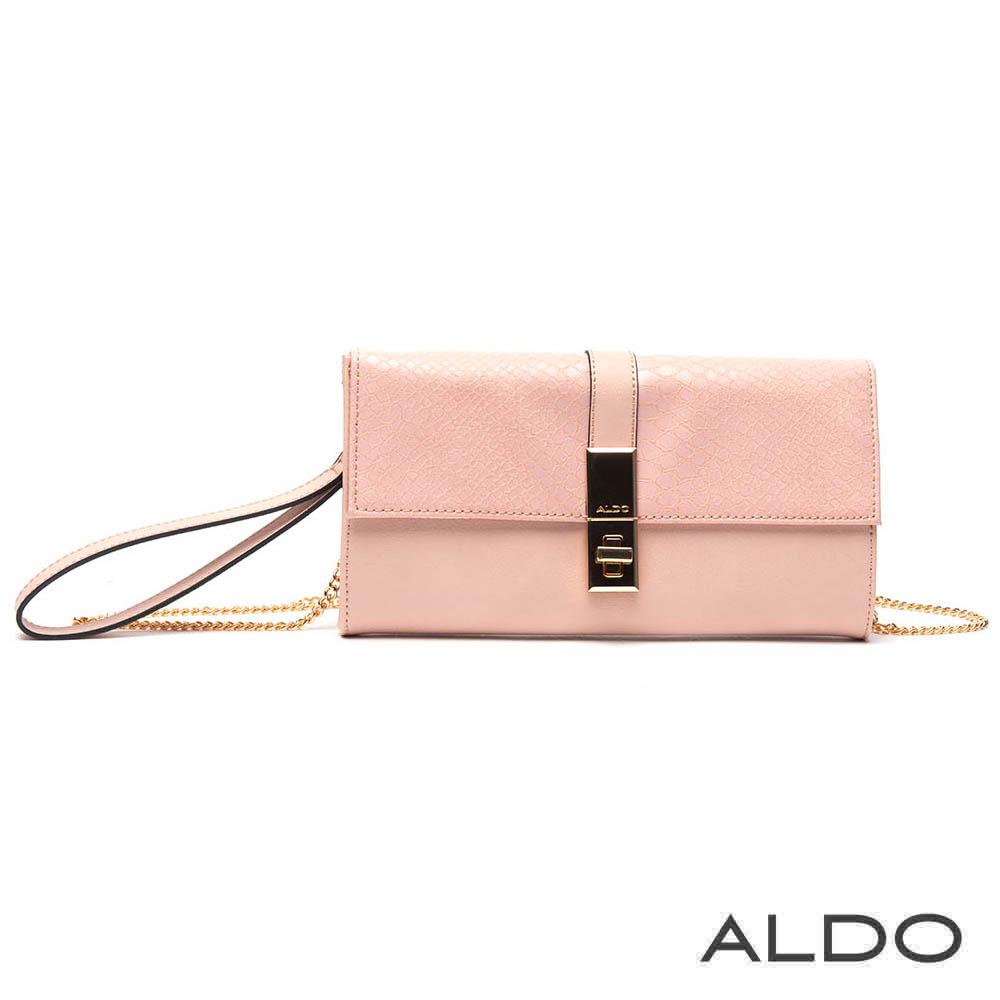 ALDO 原色佐蛇紋金屬鏈帶手拿肩揹兩用包~典雅粉色