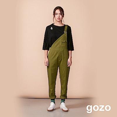 gozo 街頭率性單肩吊帶褲(二色)