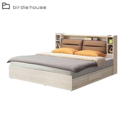 柏蒂家居-泰拉5尺雙人床組(床頭箱+二抽床底/不含床墊)