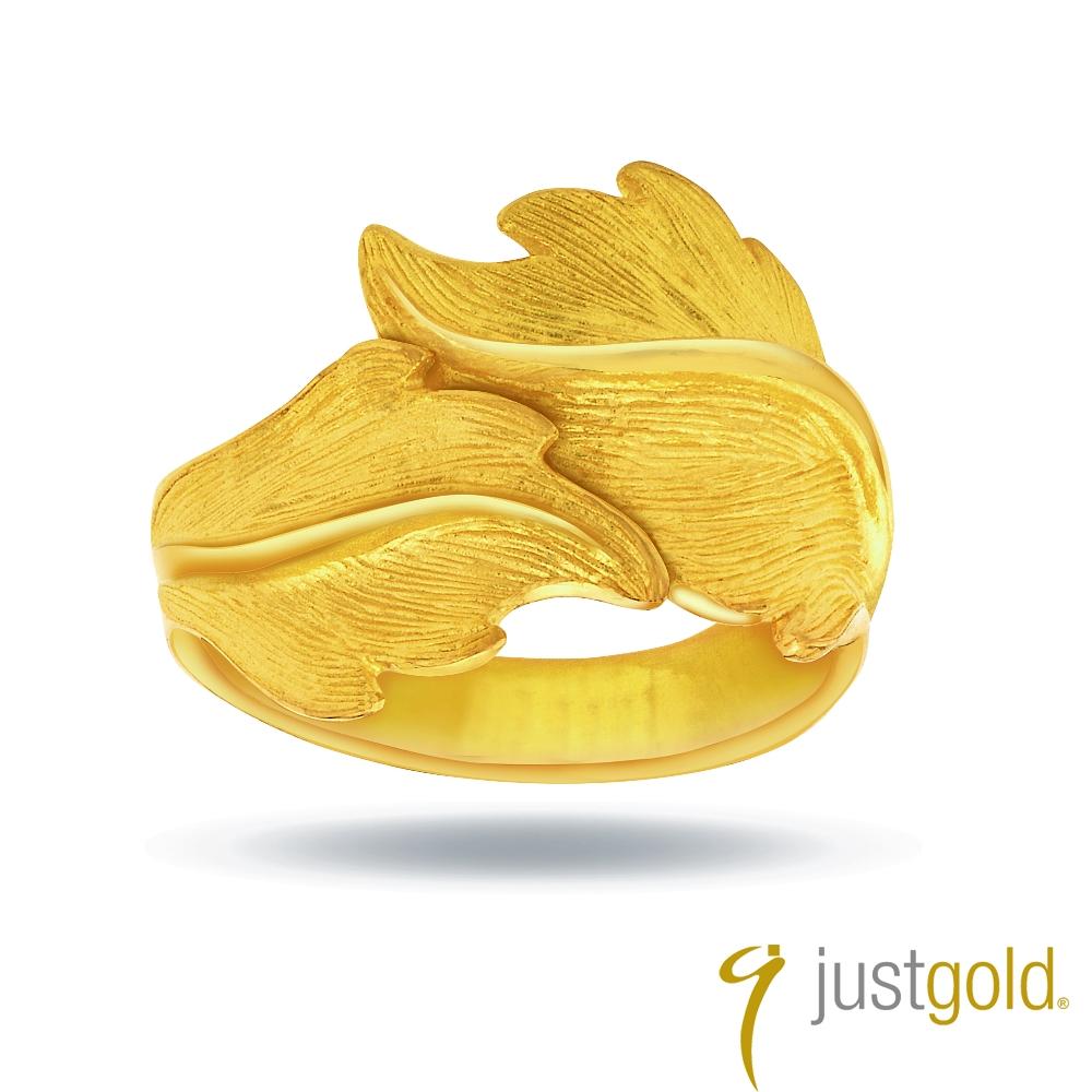 鎮金店Just Gold 金葉情牽純金系列 黃金戒指(華麗版)
