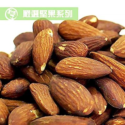 美佐子‧嚴選堅果系列-低鹽烘焙杏仁果 輕巧包(120g,共二包)