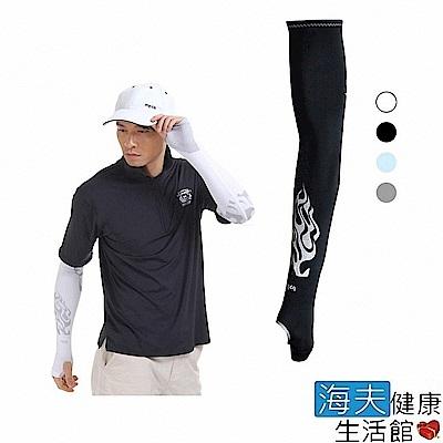 海夫 MEGA COOUV 止滑手掌款 袖套 男款 (UV-M502)