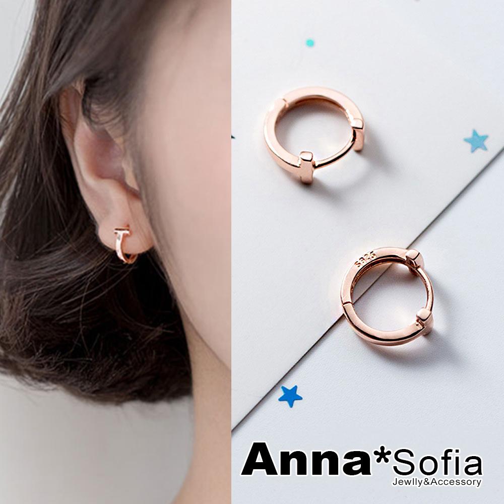 【3件5折】AnnaSofia 迷你T線C圈 925銀針耳針耳環(玫瑰金系)