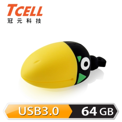 TCELL冠元 USB3.0 64GB 圖肯 造型隨身碟(Flash Land快閃森林系列)