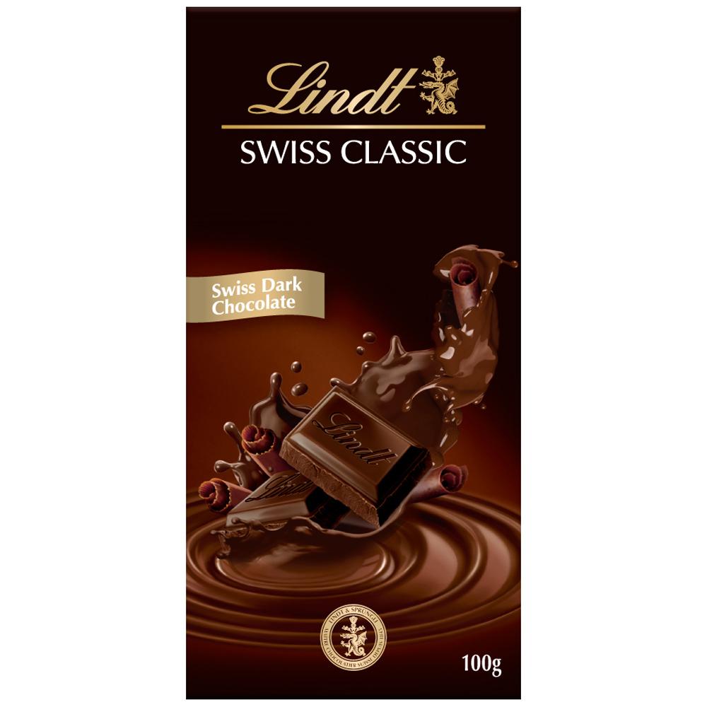 Lindt 瑞士蓮 經典黑巧克力(100g)