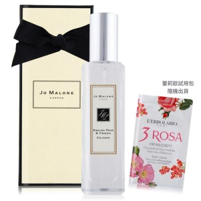 Jo Malone 香水30ml贈蕾莉歐隨身試用包(隨機出貨)-多款可選