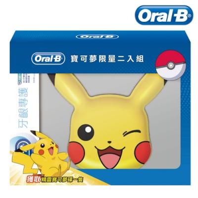 歐樂B-寶可夢限量組(牙齦專護牙膏-勁爽薄荷120g2入+寶可夢造型盤1入)