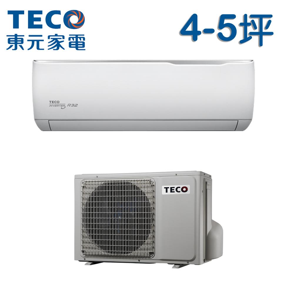TECO 東元 4-5坪 一對一R32精品變頻冷專型冷氣 MS/MA22IC-GA